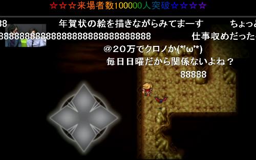 06e9d5649940655ab2e6735629b3cb532b8fc746