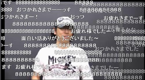 ff5d015e584cc780772f31b2a8fee2cc422132cd