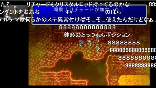 44f3195bfbbb7a9cee68b8e8de3e6520a2e995a5