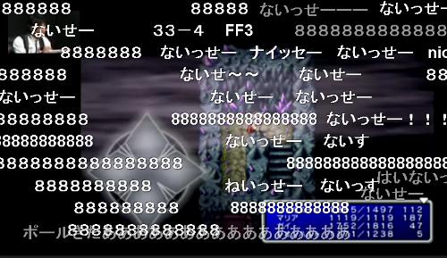 fafccb996ff79e458c35e34ade299e99f3903489