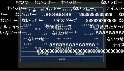 68a220050bccb00390f85c20f02b4bec52970af5