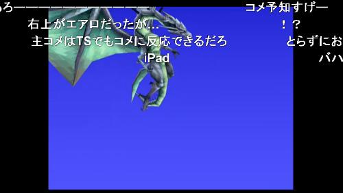 f8b453c18bdb603100a8d2787a366f704ccbd48d