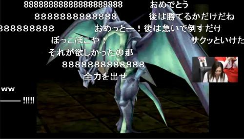 db4993da96593013f699cdc52096e2355cf5ce3b