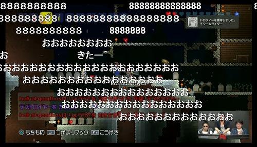 94930af41d3eeacfa13030fb99dcce84c71e9e69