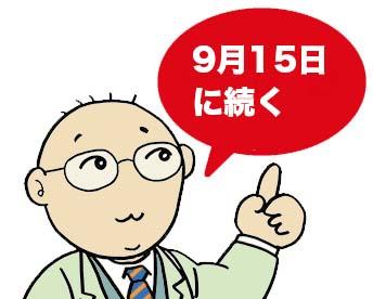 48823b0f6e363b11784f010da14d9e8a25bed796
