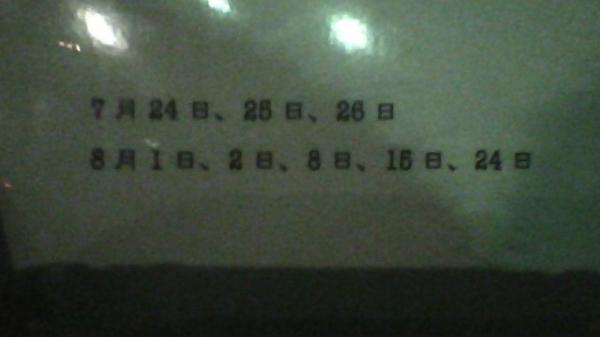 ca58513e9b450d387fc7ebee026790222e2a4353