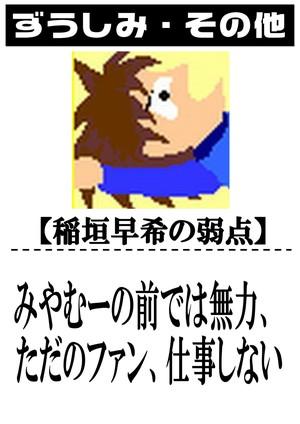 b6909c3878b6055c4da82f6d32848eef2f3e17b2