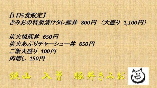 ff9c4c62da10bae5f6b5c7acb9706a518bf2d76c