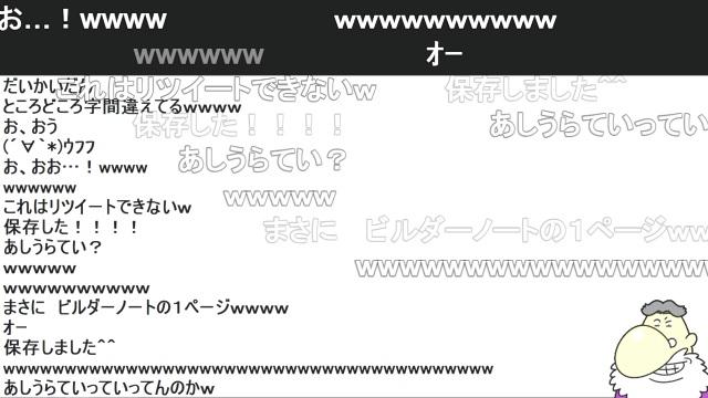 10721db6871d39903460f2228734f0af72b7faa0