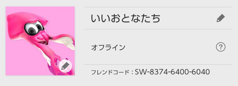 233c55f19330c763a19357e1fae45d012fcc9026