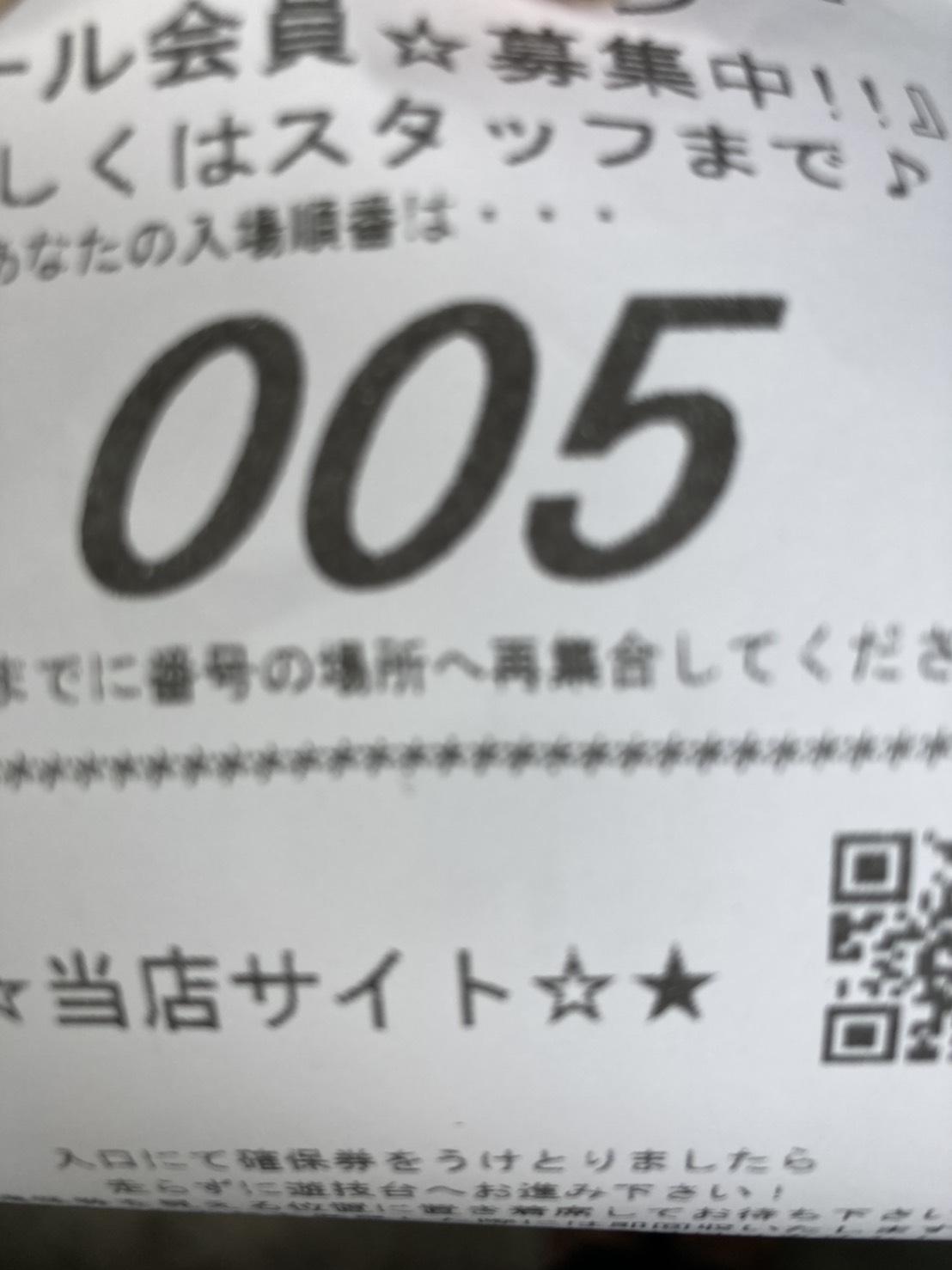 bb947ea153a00c3f518f305c4b4134cd88a5b758