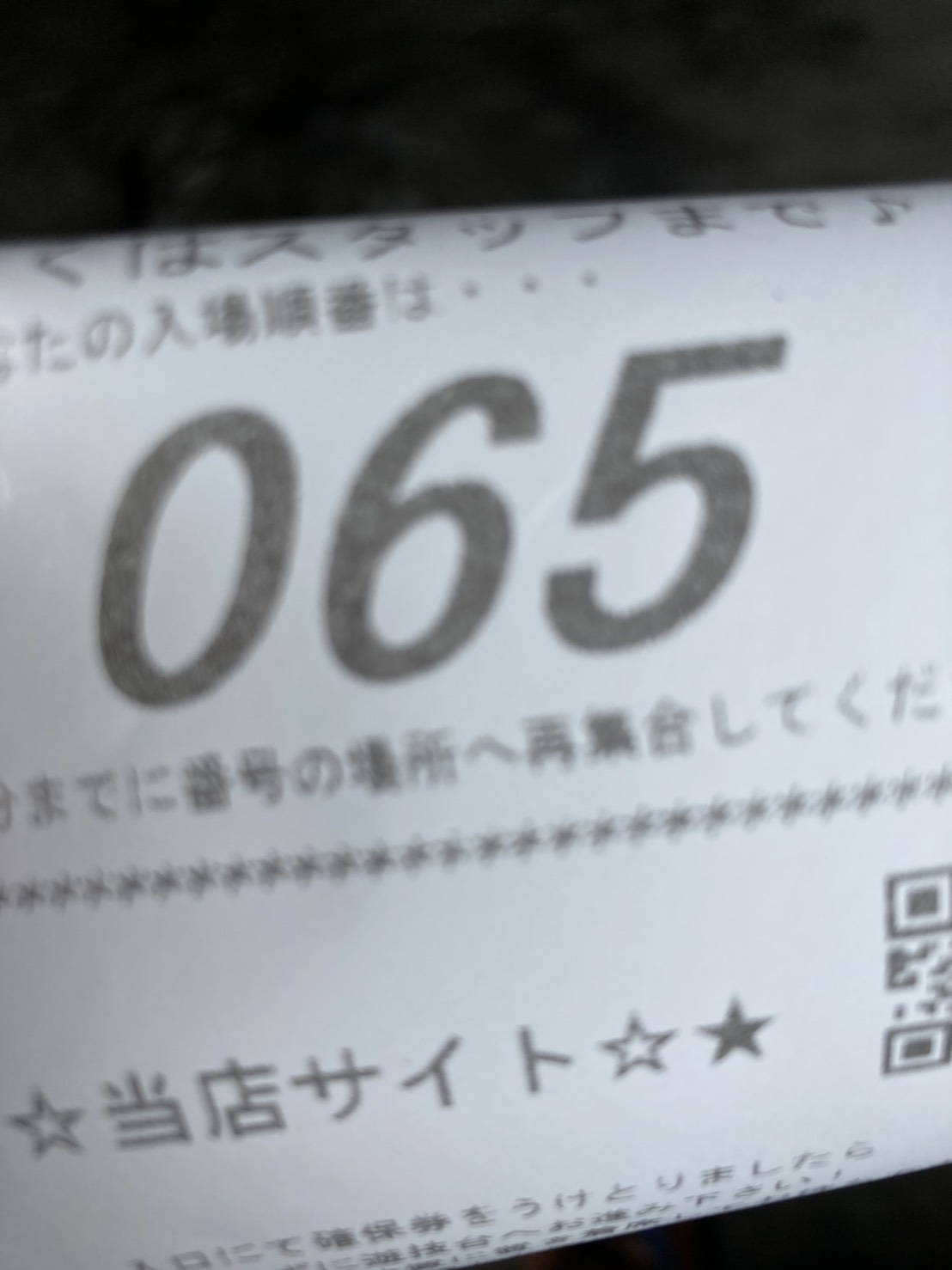 f6ee2a991b2284929b2b6d908e620e8d764d439d