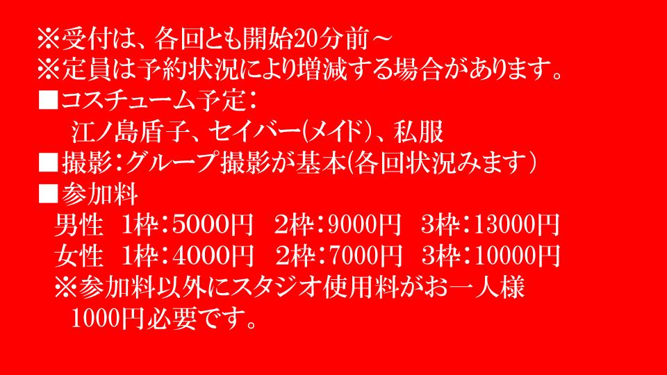 337088280a6301c04102aa10ec14aca33283a0e8
