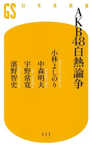 9b4d40f22800fc773f1e1814930c57a325d2cb7e